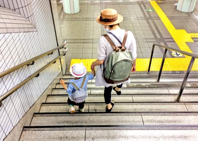 相対的貧困は日本でも大きな社会課題