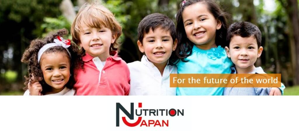 栄養改善の国際展開